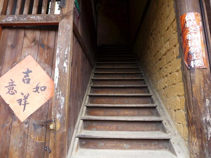 高四米五长宽三米八楼梯设计图展示